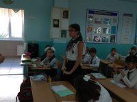 Tabak-nachalnaya-shkola-1